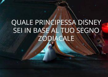 Quale principessa Disney sei in base al tuo segno zodiacale